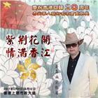 17年6月9日至12日庆祝香港回归20周年杰出华人艺术名家联展